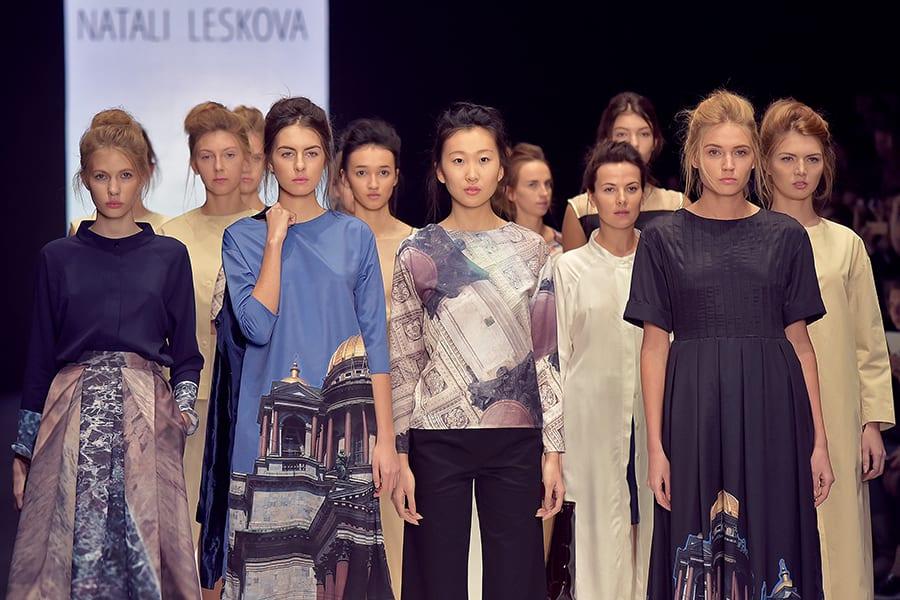 Natali Leskova