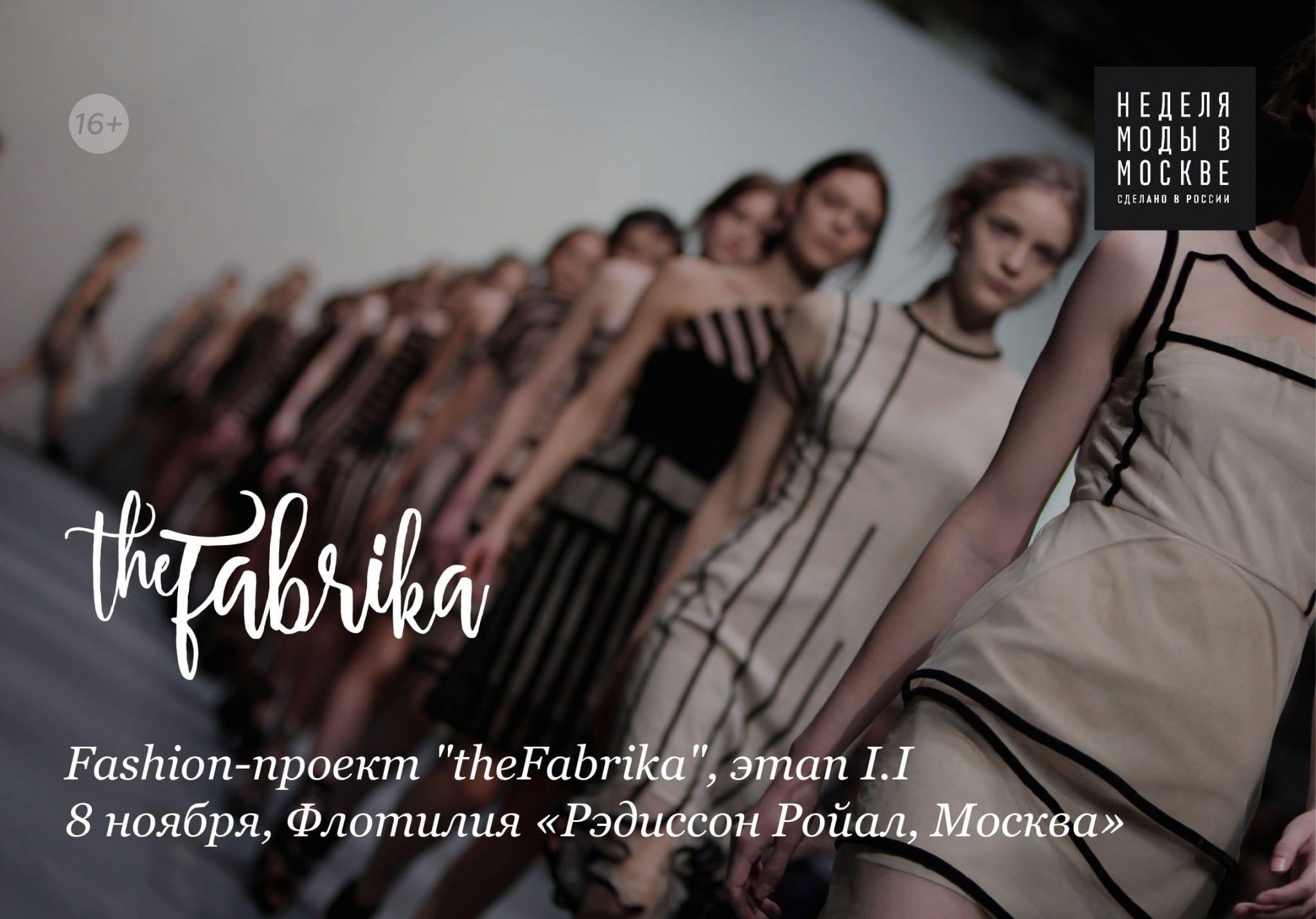 fabrika-web-02
