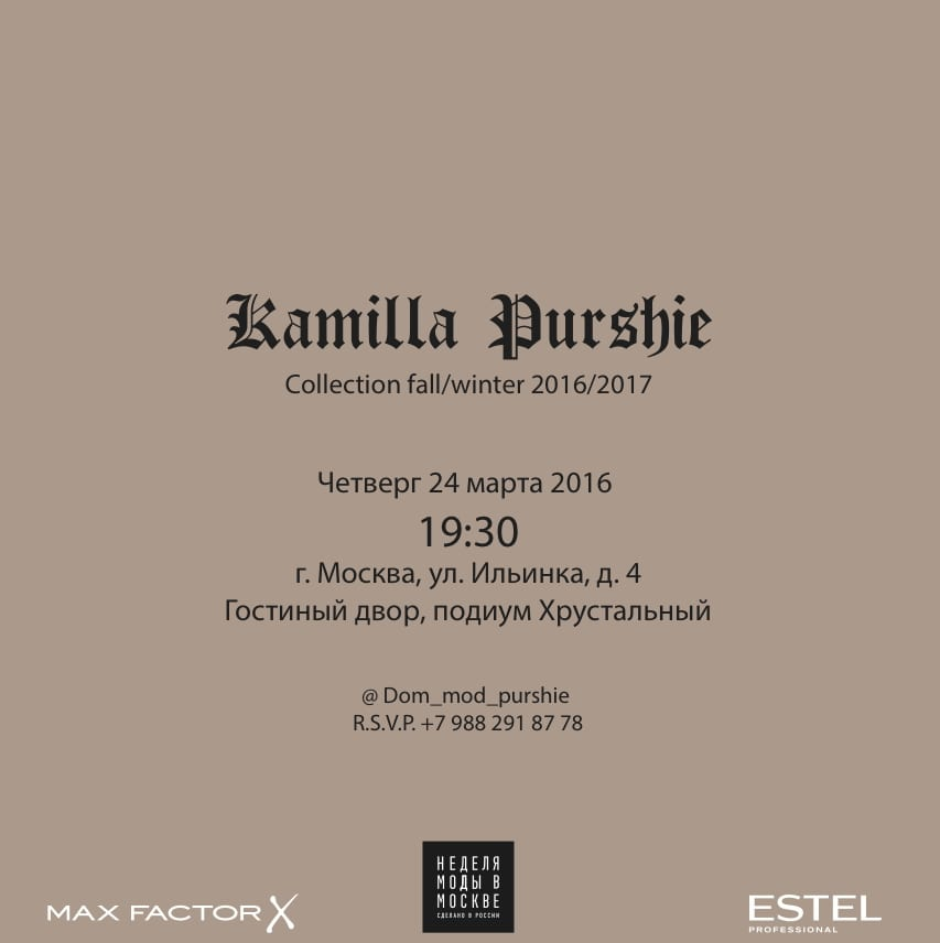 invitation kamilla purshie 2